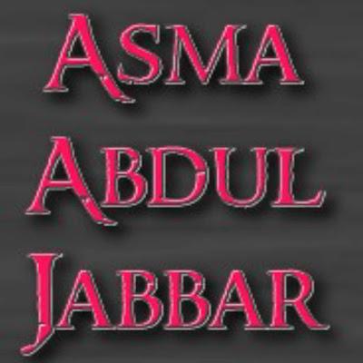 Asma Al Jabbar atau yang biasanya disebut dengan Asma Malaikat Jabbar, yang bisa di gunakan untuk berbagai macam keperluan hajat dalam kehidupan sehari-hari. Asma Jabbar juga bisa di gunakan untuk keperluan penting yang ada kaitanya dengan seseorang, contohnya akan meminjam uang dan sebagainya.