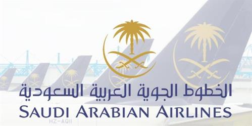 الخطوط الجوية السعودية تعلن موعد استناف الرحلات الجوية