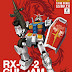 MG 1/100 RX-78-2 Gundam ver. 2.0 China Ver. official images updated July 18, 2012