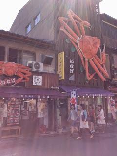 la strada principale di Kinosaki, ci sono negozi e ristoanti ed un enorme granchio rosso sulla facciata di una casa