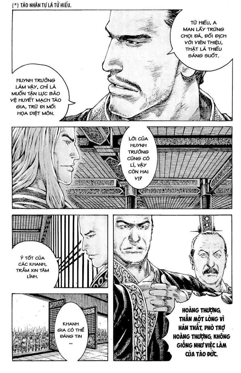 Hỏa phụng liêu nguyên Chương 344: Thiên tử bả tâm [Remake] trang 9