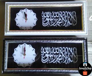 Jam Tauhid Jam Dinding ar Rayah dan al Liwa