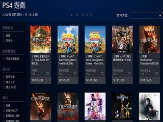 ps4遊戲銷售排行