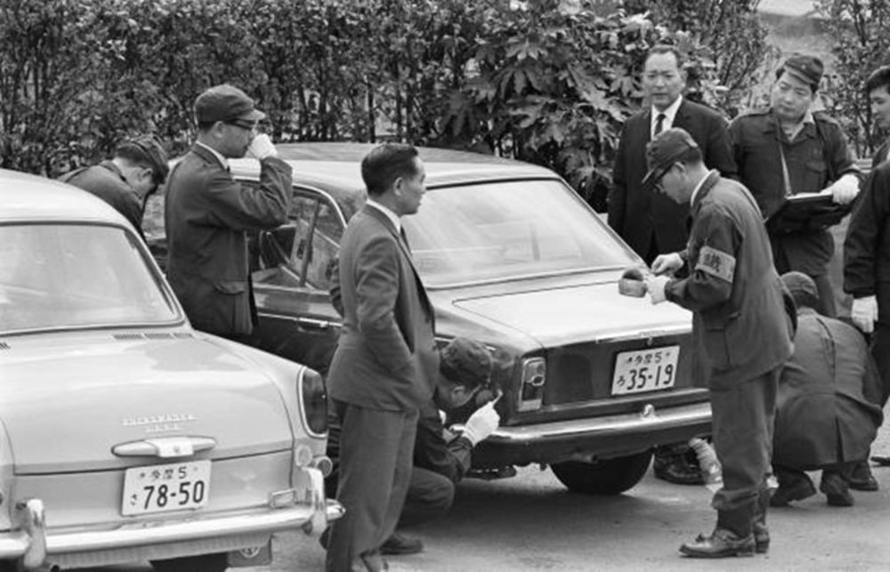 December 10, 1968: The Greatest Bank Heist in Japanese History, the  Perpetrator Was Never Found to This Day | Vintage News Daily