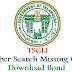 TSGLI Plolicy Number Search Missing Credits A/B/C Bond Download Online @tsgli.telangana.gov.in/