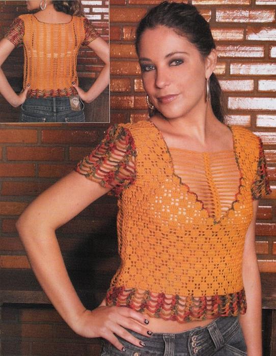 Jersey Crochet Ondas Patron