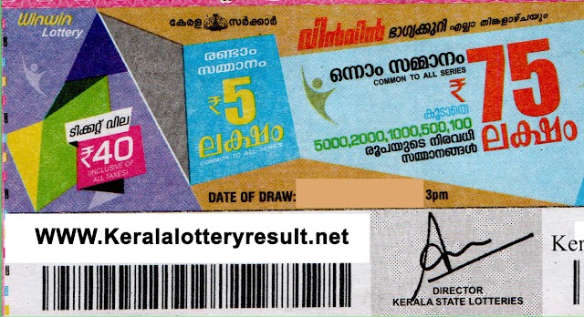 Live Kerala Lottery 30-11-2020 Win Win W-592  Results Today : keralalottery.org