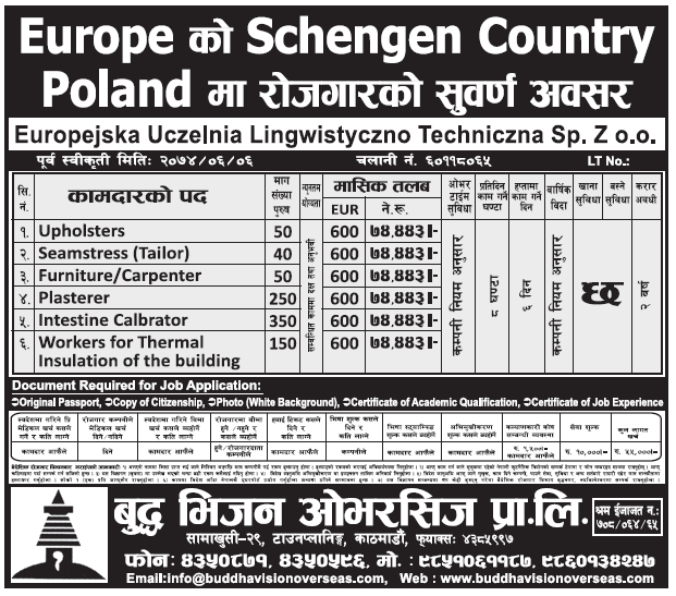 Jobs in Poland for Nepali, Salary Rs 74,443