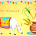 IBPS Guide Wishing You A Very Happy Pongal !!