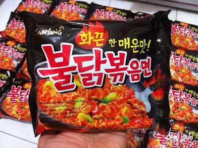 BPOM Cabut Izin Mi Instan Asal Korea yang Mengandung Babi