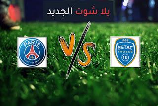 نتيجة مباراة باريس سان جيرمان وتروا اليوم السبت 7-8-2021 الدوري الفرنسي