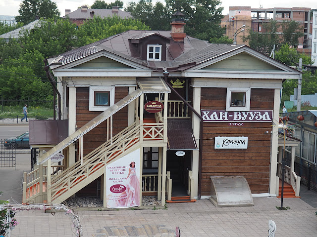 Иркутск, 130 квартал (Irkutsk, 130 quarter)