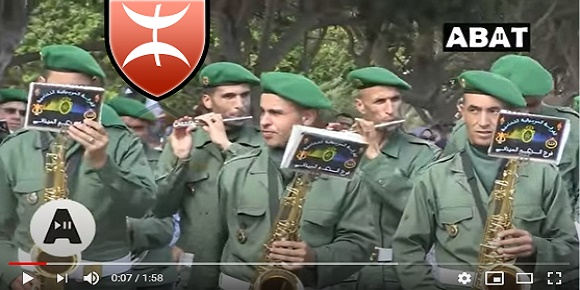 موسيقى عسكرية