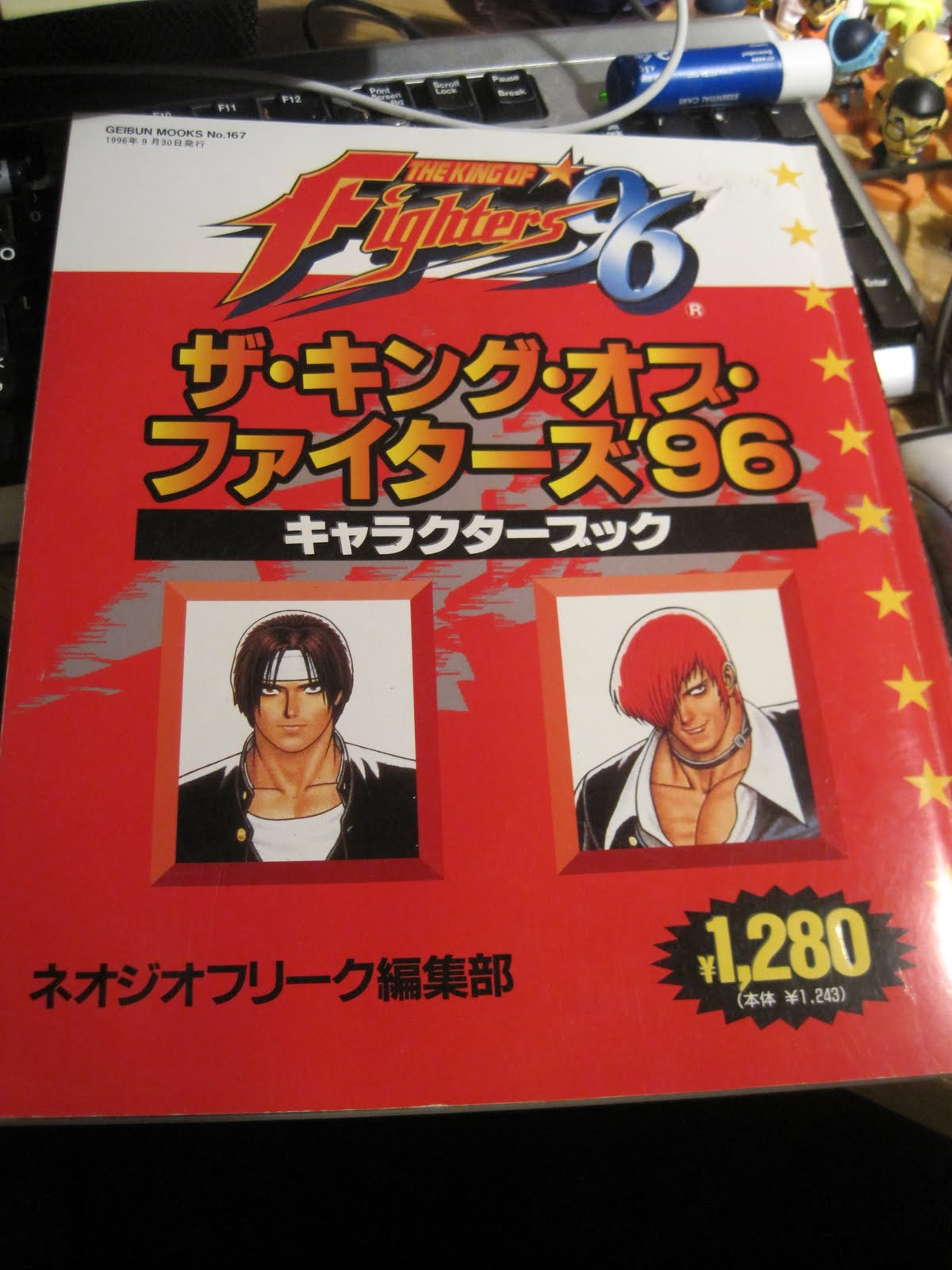 King Of Fighters Uk Old Snk Goods From Japan Pt 7 King Of