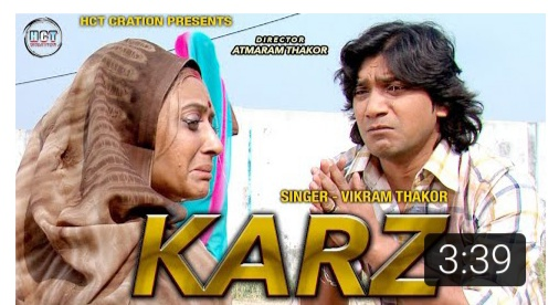 KARZ | VIKRAM THAKOR | BEST EMOTIONAL SONG | HCT CREATION
