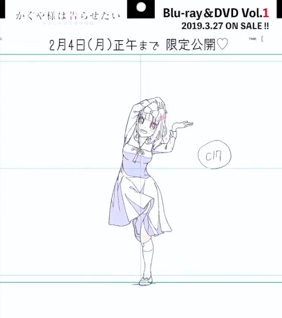animation anime