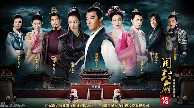 2016 Chinese TV series Legend of Kaifeng