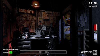 لعبة Five Nights at Freddy's