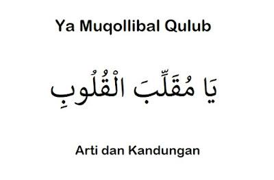 Arti Ya Muqollibal Qulub: Makna, Kandungan (Lengkap)