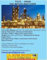 Toco Oman Shutdown Project Vacancy