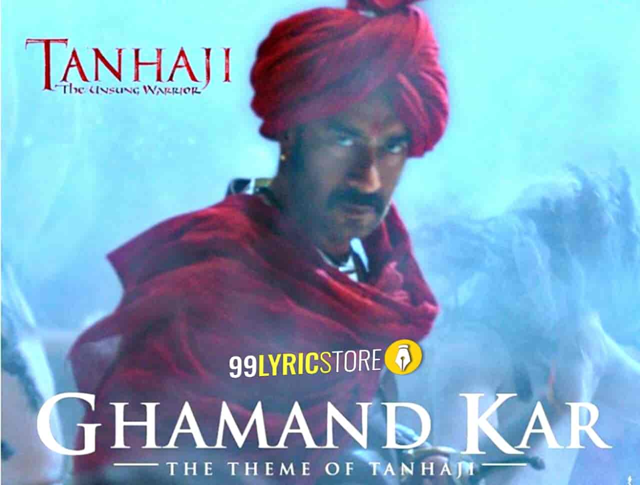 Ghamand Kar Song Images From Movie Tanhaji