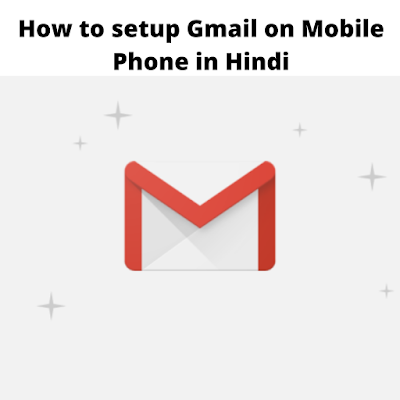 How to setup Gmail on Mobile Phone in Hindi