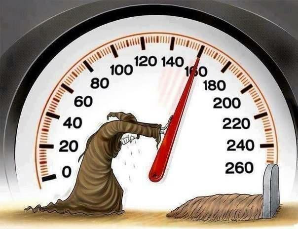 Aşırı hızın sonu felâkettir.