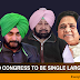 Punjab Elections 2022: Oppressed Congress to emerge as the single largest party; Amarinder Singh may not retain power