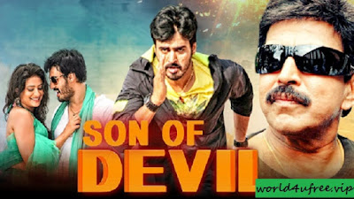 Son Of Devil 2018 Hindi Dubbed WEBRip 480p 300Mb x264 world4ufree.vip , South indian movie Son Of Devil 2018 hindi dubbed world4ufree.vip 720p hdrip webrip dvdrip 700mb brrip bluray free download or watch online at world4ufree.vip