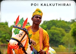 About poikkal kuthirai attam in tamil