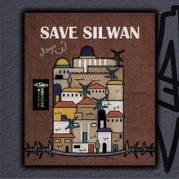Save Silwan-Palestine