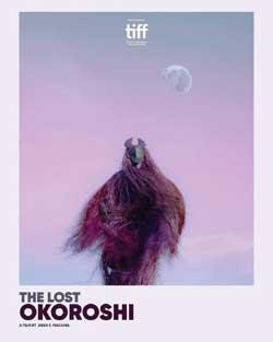 The Lost Okoroshi (2019)