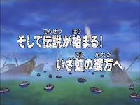 One Piece Episode 143
