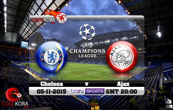 مشاهدة مباراة تشيلسي وأياكس اليوم 5-11-2019 في دوري أبطال أوروبا