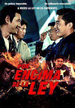 Poster Beterang 2015