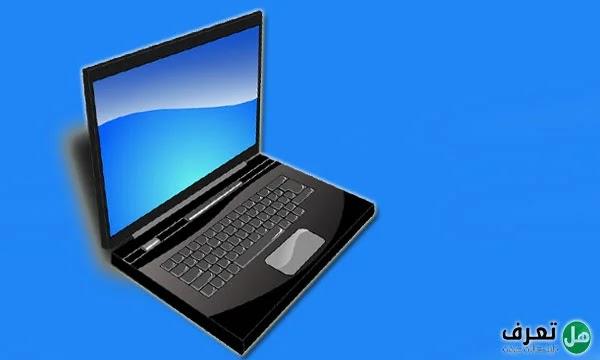 معلومات عن الحاسوب