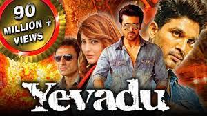 Yevadu Hindi Dubbed Full Movie