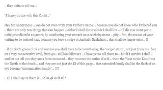 बिग बी के लिए एक शख्स ने लिखा, काश आप कोरोना से मर जाते... अमिताभ ने दिया करारा जवाब   #NayaSaveraNetwork