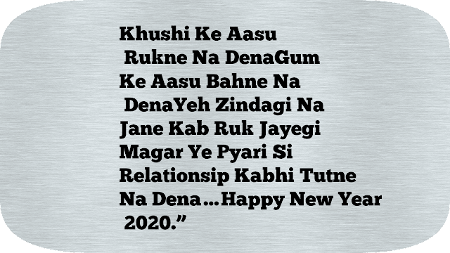 Happy New Year 2019 Shayari [ New Year ki    Status Shayari in Hindi