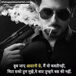 love killer shayari image