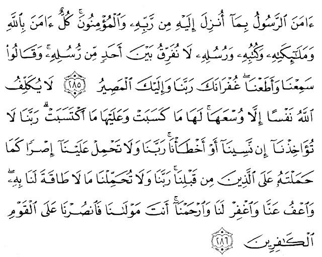 Baca 2 Ayat Ini Tiap Malam Agar Rezeki Lancar di Tengah Wabah Corona