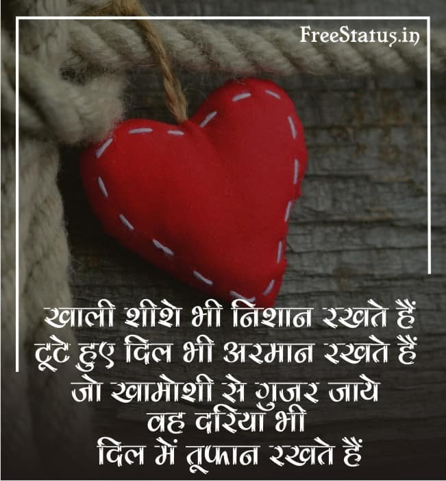 Heart-Broken-Shayari
