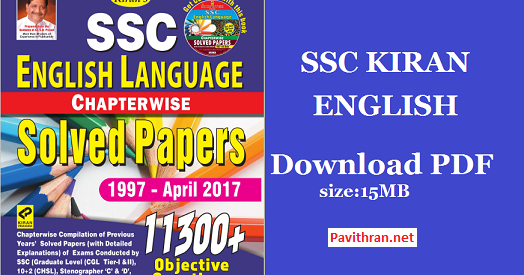 KIRAN SSC English Language Chapterwise & Typewise Solved