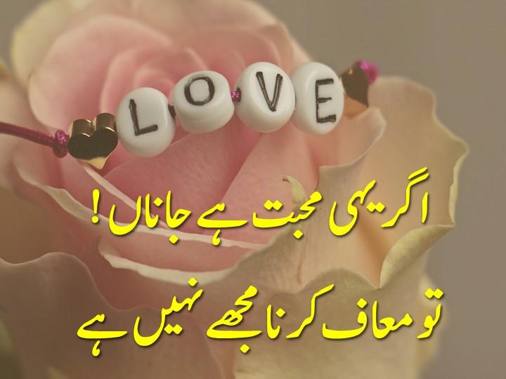 World famous romantic poems