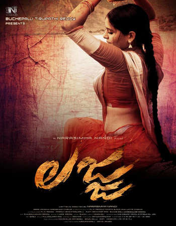 Poster Of Lajja 2016 Hindi Dubbed 400MB HDRip 480p Free Download Watch Online downloadhub.net
