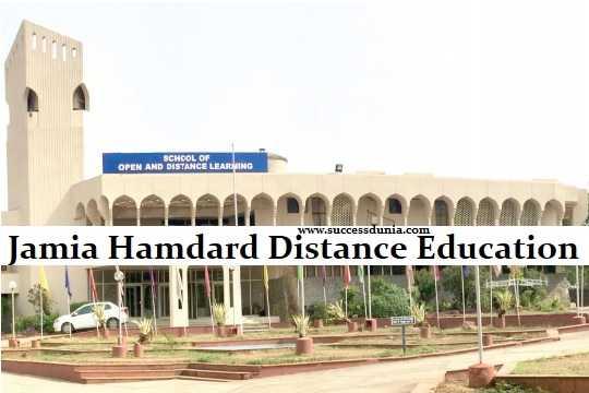 Jamia Hamdard Distance Education