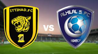 مشاهدة مباراة الهلال ضد الاتحاد 09-04-2021 بث مباشر في الدوري السعودي