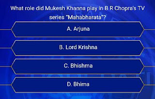 kbc today question, kbc 11th question, kbc 19 may question