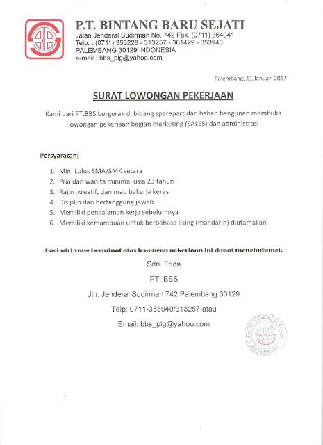 Lowongan Kerja Palembang Lulusan SMA/SMK 2017