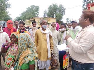सचिव और सहायक सचिव की लापरवाही के चलते मूलभूत सुविधाओं से वंचित ग्रामीण